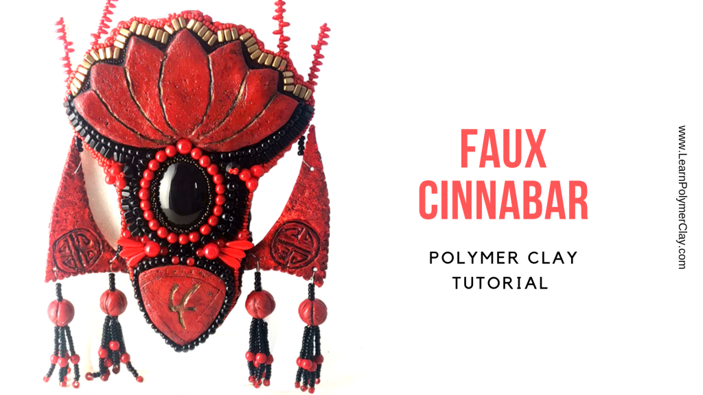 Faux Cinnabar Polymer Clay Tutorial  Click to download the PDF